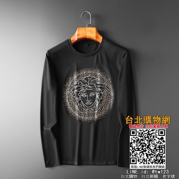 versace2019衣服,versace毛衣,versace 服裝!