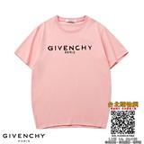 givenchy 2019衣服,givenchy 服飾,givenchy 服裝!,上架日期:2019-01-07 13:23:03