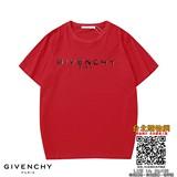 givenchy 2019衣服,givenchy 服飾,givenchy 服裝!,上架日期:2019-01-07 13:23:04
