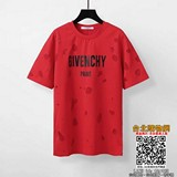 givenchy 2019衣服,givenchy 服飾,givenchy 服裝!