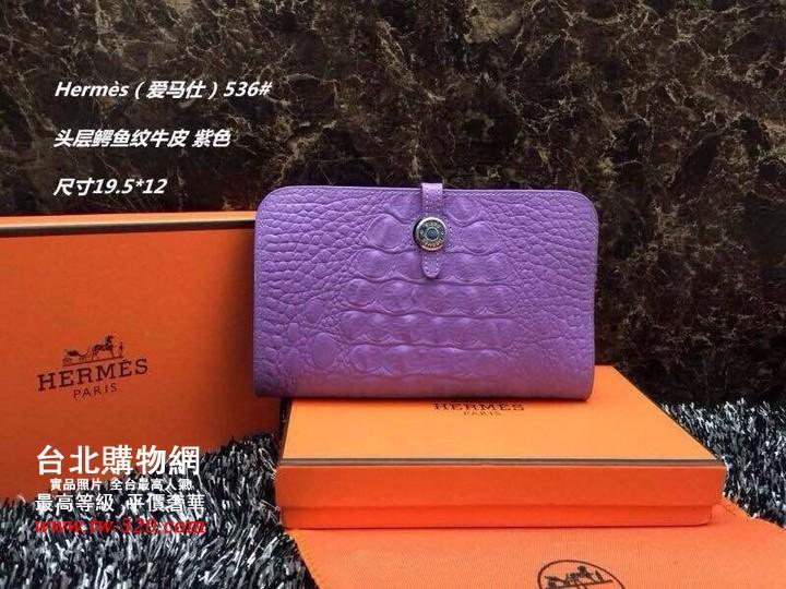 hermes2015 目錄新款,hermes 2015 台灣門店,hermes2015 特賣會!