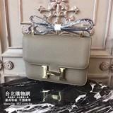 hermes 2018 官網,hermes 官方網站,hermes 特賣會,上架日期:2018-08-25 13:27:33