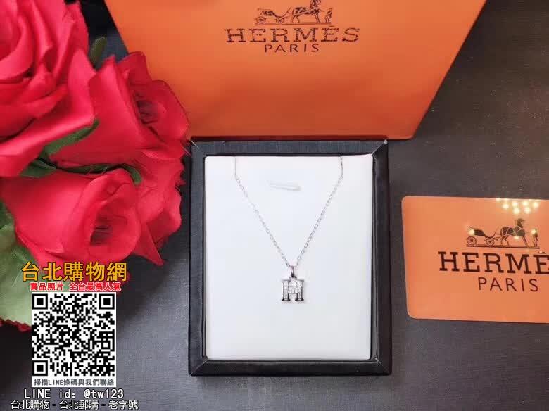 hermes 2019首飾,hermes 飾品,hermes 珠寶!