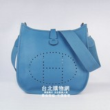 hermes愛馬仕包包中藍色荔枝紋牛皮單肩包/一比一品質6309 (女款)