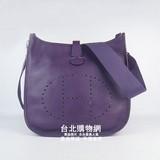 hermes evelyne女包 休閒按鈕女包 6309紫色(銀) (女款)