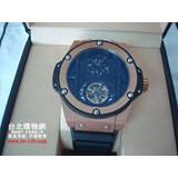 2013 hublot 御博錶價格抽獎,hublot手錶粉絲專頁,hublot 御博錶價格,hublot新款定價,hublot 錶專賣店!