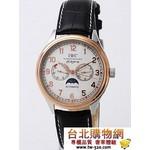 iwc 新款手錶 iwc1121_1003