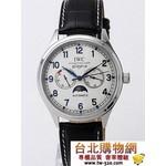 iwc 新款手錶 iwc1121_1009