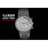 2013 iwc機械手錶,iwc萬國錶價格,iwc 小達文西月相計時女錶,iwc哪裡有專櫃!