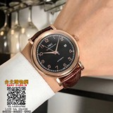 iwc 2019 手錶,iwc 錶,iwc 機械表!,上架日期:2018-12-01 14:25:23
