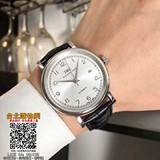 iwc 2019 手錶,iwc 錶,iwc 機械表!,上架日期:2018-12-01 14:25:24