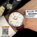 iwc 2019 手錶,iwc 錶,iwc 機械表!,上架日期:2018-12-01 14:25:26