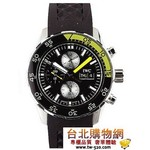 iwc schaffhausen chronograph 萬國錶 2010年新款手錶