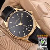 jaegerlecoultre 2019 新款手錶,jaegerlecoultre 錶,jaegerlecoultre 腕錶!,點閱次數:14