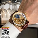jaegerlecoultre 2019 手錶,jaegerlecoultre 錶,jaegerlecoultre 機械表!,上架日期:2018-12-01 14:25:45