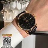 jaegerlecoultre 2019 手錶,jaegerlecoultre 錶,jaegerlecoultre 機械表!,上架日期:2018-12-01 14:25:46
