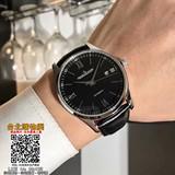 jaegerlecoultre 2019 手錶,jaegerlecoultre 錶,jaegerlecoultre 機械表!