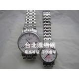 Longines 手錶,浪琴 2012新款手錶目錄,Longines 手錶官方網站!!,上架日期:2011-12-21 02:42:17