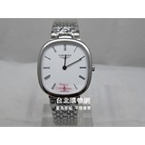 Longines 手錶,浪琴 2012新款手錶目錄,Longines 手錶官方網站!!,上架日期:2011-12-21 02:42:18