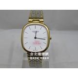 Longines 手錶,浪琴 2012新款手錶目錄,Longines 手錶官方網站!!,上架日期:2011-12-21 02:42:20