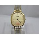 Longines 手錶,浪琴 2012新款手錶目錄,Longines 手錶官方網站!!,上架日期:2011-12-21 02:42:21