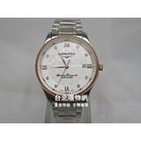Longines 手錶,浪琴 2012新款手錶目錄,Longines 手錶官方網站!!,上架日期:2011-12-21 02:42:27