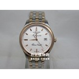 Longines 手錶,浪琴 2012新款手錶目錄,Longines 手錶官方網站!!,上架日期:2011-12-21 02:42:29