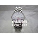 longines 手錶,浪琴 2012新款手錶目錄,longines 手錶官方網站!!,上架日期:2011-12-21 02:42:35