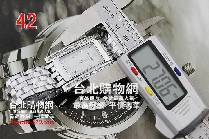 2013 Longines 浪琴 手錶,浪琴新款手錶,Longines2013名牌專賣會!