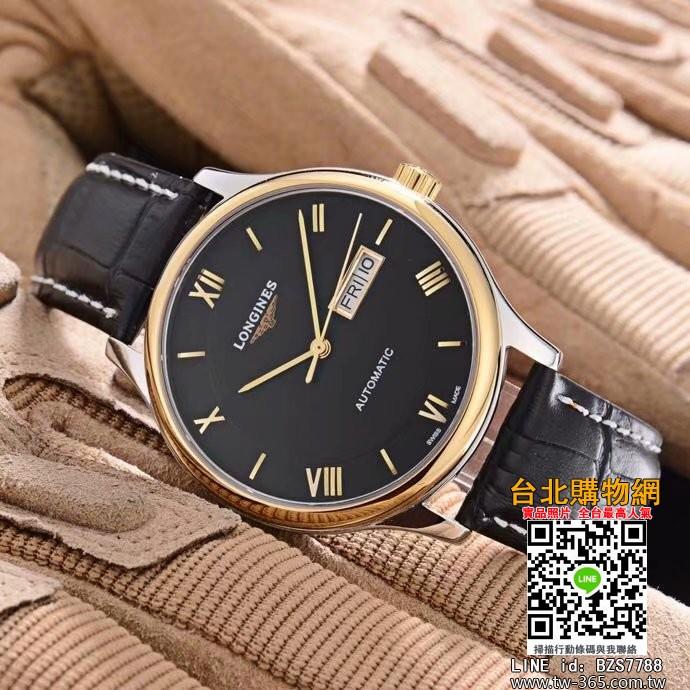 longines 2019 新款手錶,longines 錶,longines 腕錶!