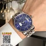longines 2019 手錶,longines 錶,longines 機械表!