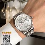 longines 2019 手錶,longines 錶,longines 機械表!,上架日期:2018-12-01 14:28:13