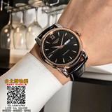 longines 2019 手錶,longines 錶,longines 機械表!,上架日期:2018-12-01 14:28:18