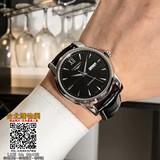 longines 2019 手錶,longines 錶,longines 機械表!,上架日期:2018-12-01 14:28:19