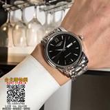 longines 2019 手錶,longines 錶,longines 機械表!,上架日期:2018-12-01 14:28:20