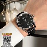 longines 2019 手錶,longines 錶,longines 機械表!,上架日期:2018-12-01 14:28:21