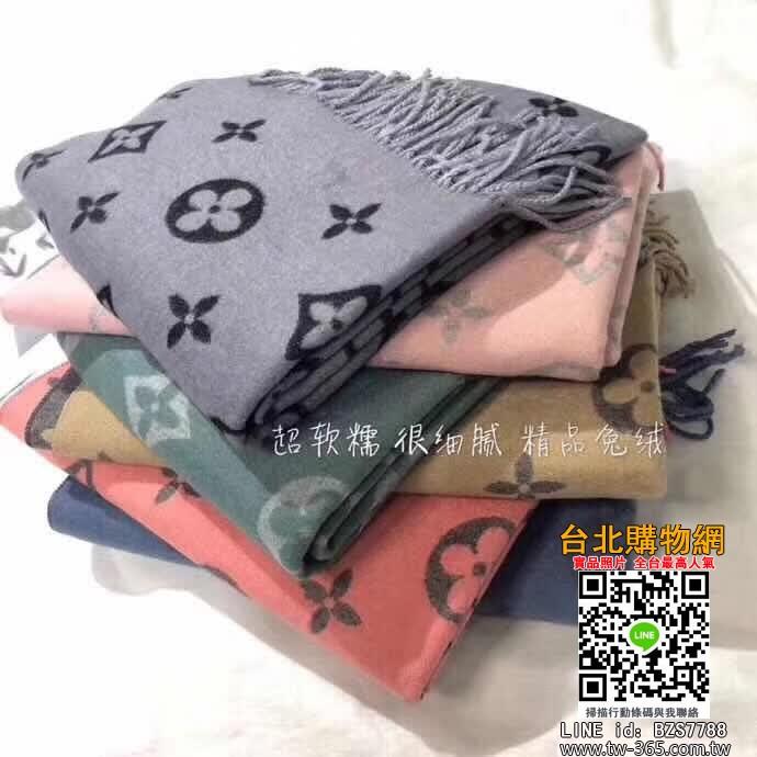 lv 圍巾,lv 絲巾,lv 羊絨圍巾!