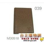 lv m30518 咖啡色taiga防水牛皮對褶名片卡片夾