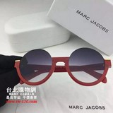 marc jacobs2016 官網,marc jacobs 2016 專賣店,marc jacobs 2016 目錄!,上架日期:2016-04-28 22:59:12