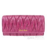 miu miu coffer 經典抓皺設計小羊皮釦式長夾(紫紅) (女式)