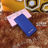 miumiu2015 目錄新款,miumiu 2015 台灣門店,miumiu2015 特賣會!