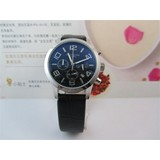 Mont Blanc 萬寶龍2011新款手錶 - montblanc_1111291026,上架時間:2011-11-29 23:49:57