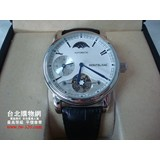 2013 萬寶龍 montblanc手錶價位,montblanc手錶型號,montblanc手錶automatic,montblanc手錶價錢,montblanc手錶專櫃!,上架時間:2012-10-29 18:53:06