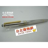 montblanc鋼筆價位,montblanc鋼筆目錄,montblanc鋼筆專櫃,montblanc 鋼筆型號,montblanc 鋼筆型錄!