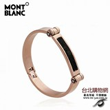 任選2件,含運!montblanc 中文官方網,montblanc 2018新款系列,montblanc 官網專門店!,訂購次數:24