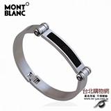 任選2件,含運!montblanc 中文官方網,montblanc 2018新款系列,montblanc 官網專門店! (女款)