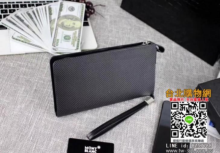 montblanc 男款皮夾,montblanc 錢夾,montblanc 錢包!
