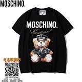 moschino 2019 短袖,moschino 短袖T恤,moschino 女款毛衣! (女款)