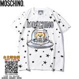 moschino 2019 短袖,moschino 短袖T恤,moschino 女款毛衣!,訂購次數:7