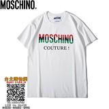 男款,moschino 2019短袖,moschino T恤,moschino 衣服! New!